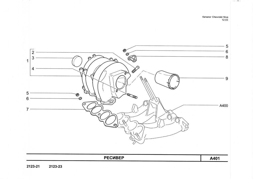 принципиальная схема ушм ag125c